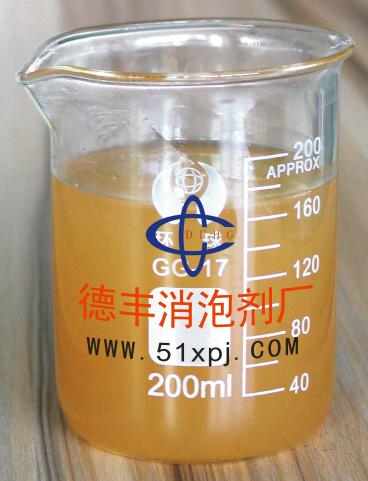 水性粘合剂用消泡剂系列