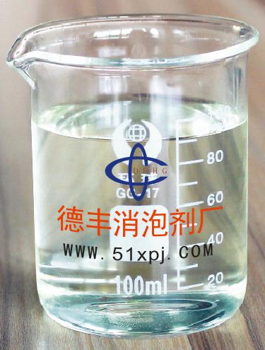 橡胶工业用消泡剂系列
