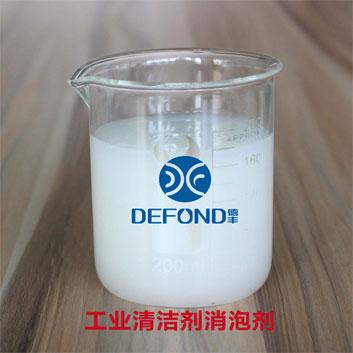 工业清洁剂消泡剂