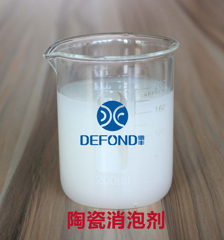陶瓷消泡剂