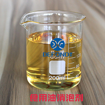 食用油消泡剂