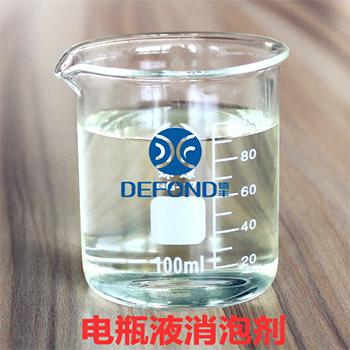 电瓶液消泡剂