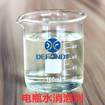 电瓶水消泡剂