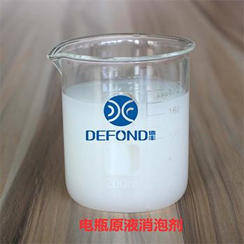 电瓶原液消泡剂
